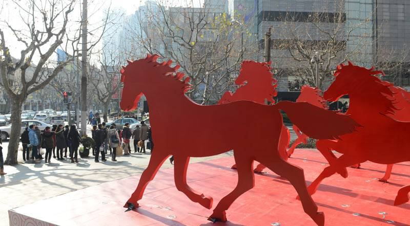 red horses sculpture at shanghai